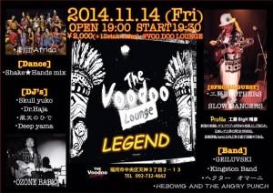legend@VooDooLOUNGE 劇団AFRICA出演